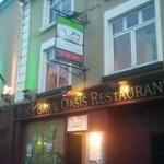Oasis Restaurant Cashel